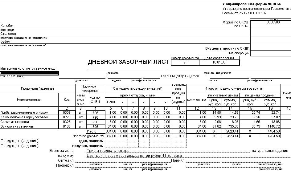 skachat-kontrolnaya-rabota-v-9-klasse-slozhnopodchinennie-predlozheniya