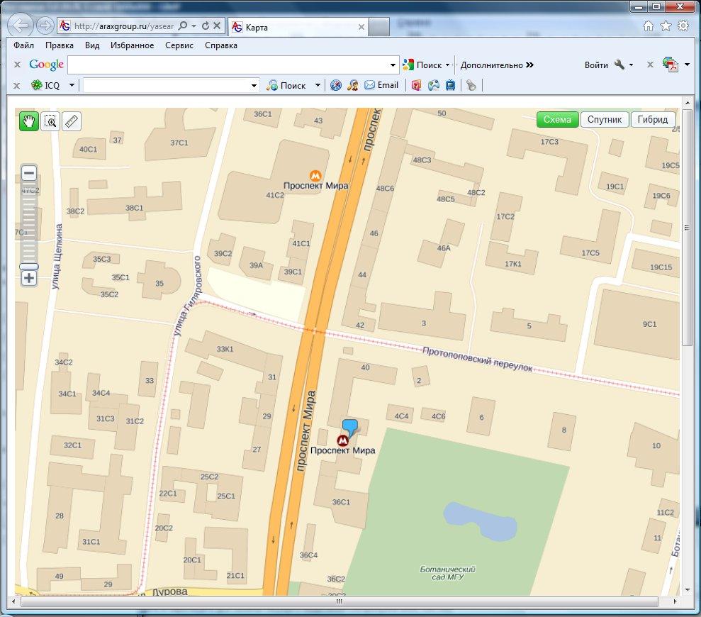 Как Распечатать Карту С Яндекса - фото 2