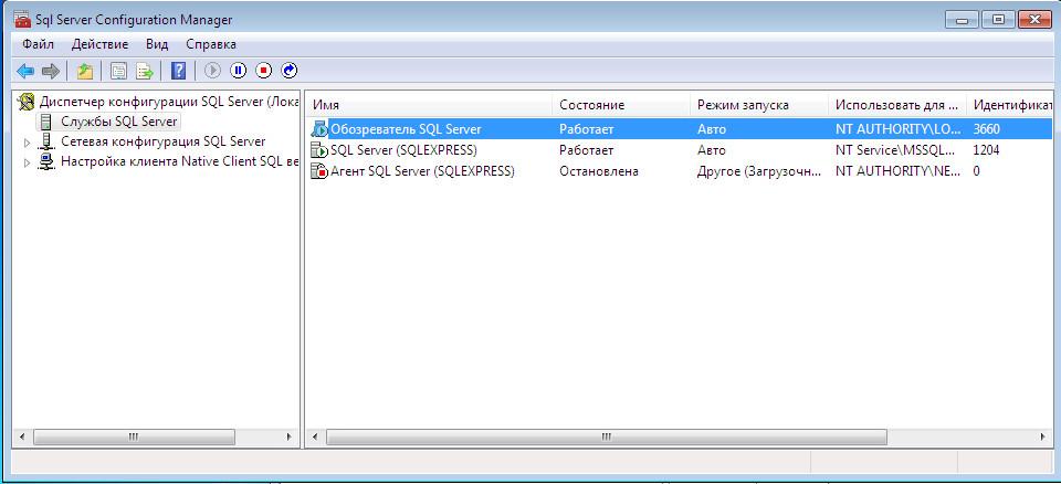 about windows server 2012 pdf