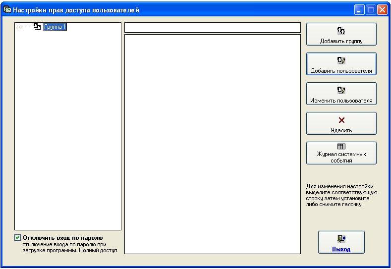 Программа фото документов сделать для