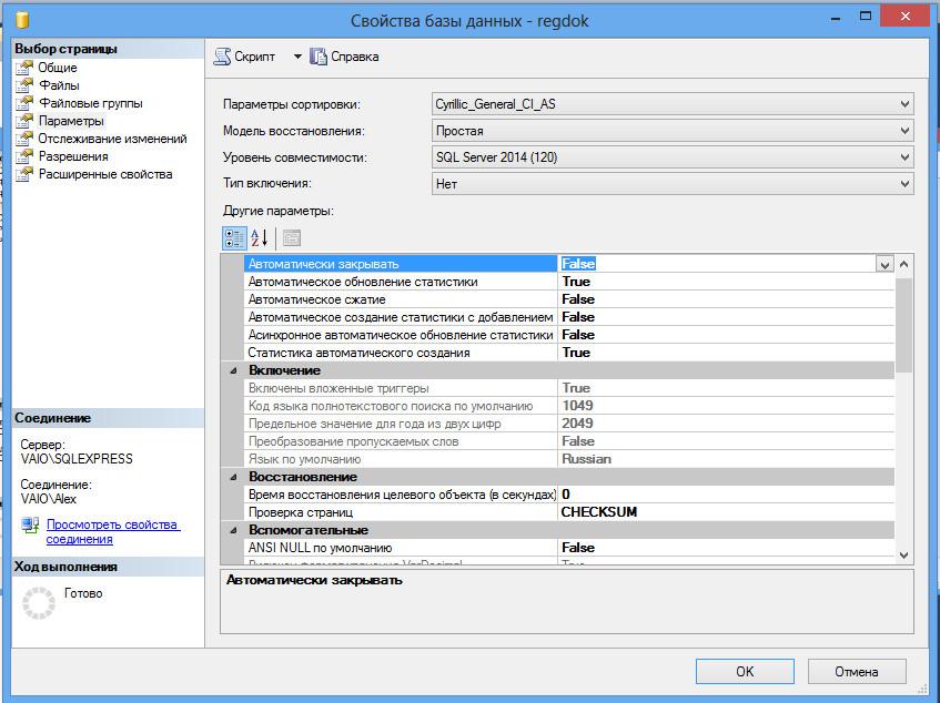 Программа Регистрация Документов Скачать - фото 6
