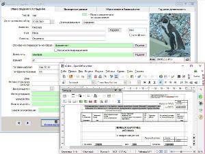 Программа crm для ведения клиентской базы скачать бесплатно