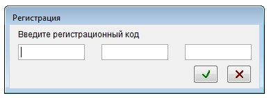 http://araxgroup.ru/klientprof/ustan_akt1.jpg