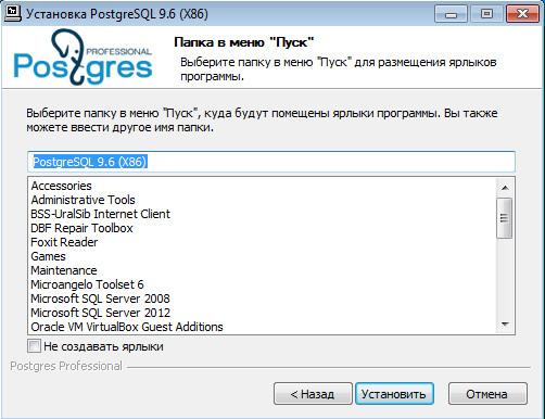программы для регистрации документов для компьютера